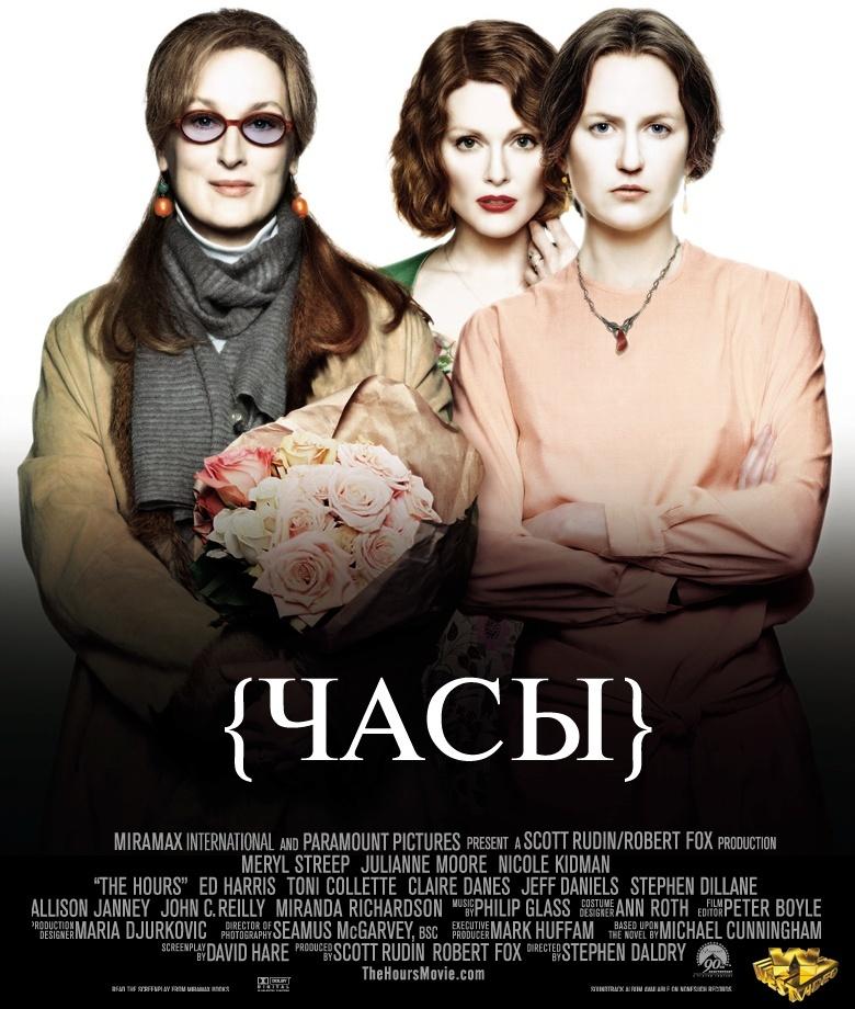 Художественный фильмы тематика унижение женщинами фото 27-524