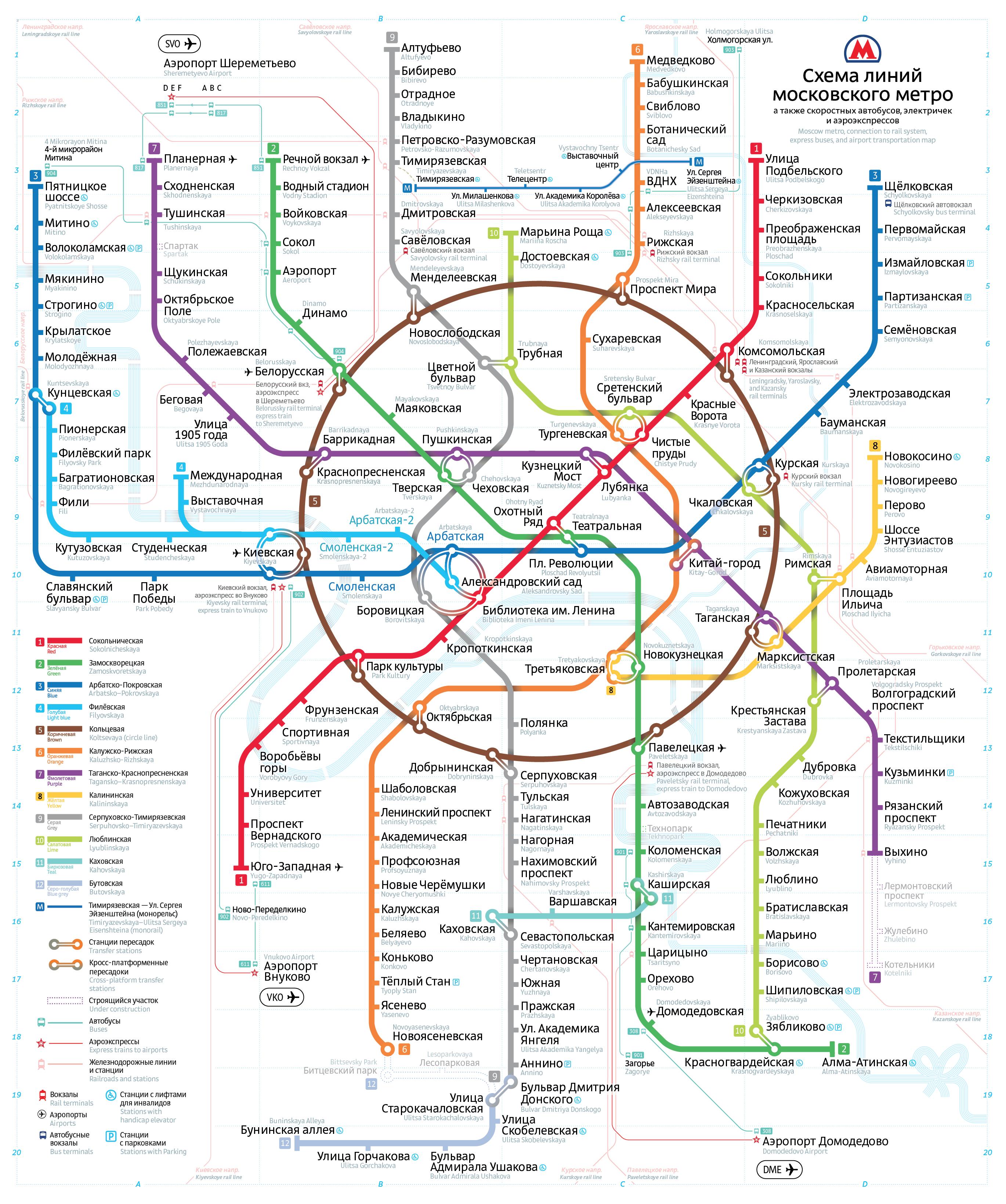 новая карта схема москвы