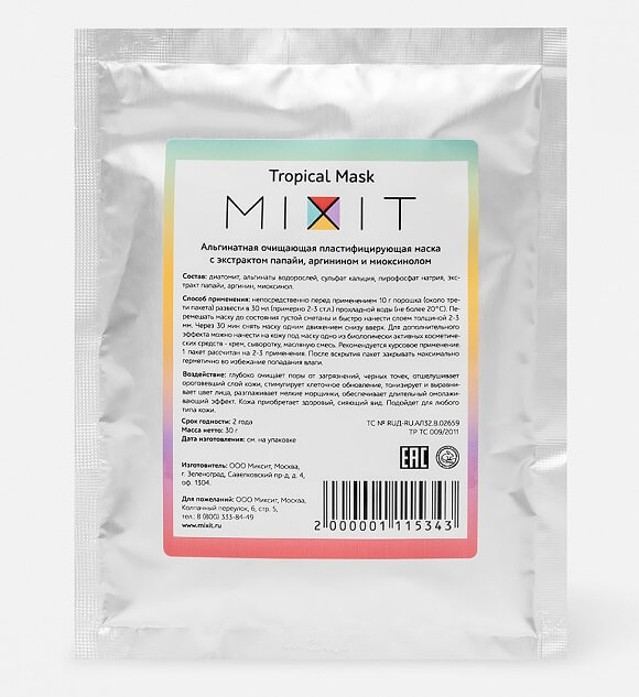 Mixit_solution_tropical_mask.jpg