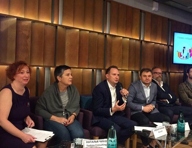 Выступления на дискуссии о моде и технологиях «Tech Couture или Цифровые туфли»